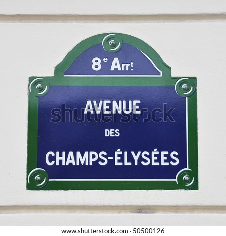 Avenue des Champs-Elysees street sign in Paris - stock photo