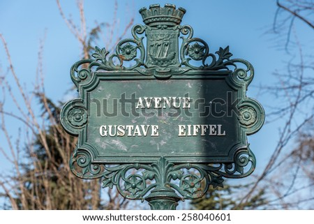 Avenue Gustave Eiffel street sign found in the Champ de Mars in Paris France. - stock photo