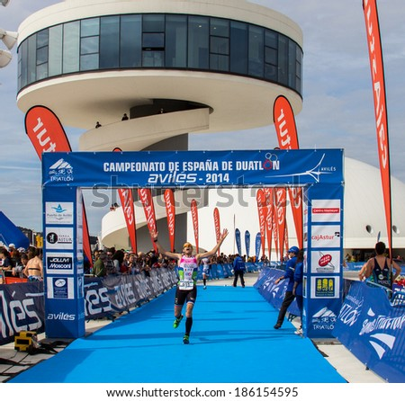 AVILES, SPAIN - APRIL 5 2014: Participants in the National Duathlon Championships held in the city of Aviles, Spain, on Saturday, April 5, 2014.