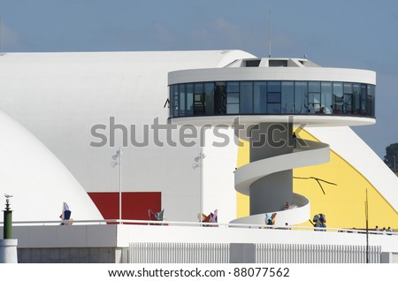 AVILES, SPAIN - AUGUST 10: Niemeyer Center on August 10, 2011 in Aviles, Spain. Designed by Oscar Niemeyer, the Niemeyer Center offers a program dedicated to the most diverse art and cultural events. - stock photo