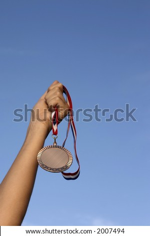 award held in sky - stock photo