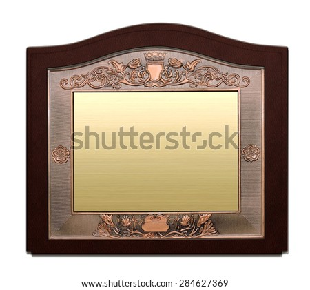 Award Mock Up, Leather plaque with gold or brass plate isolated on white - stock photo