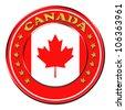 Award with the symbols of Canada - stock photo