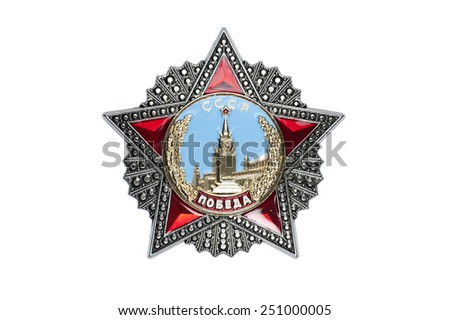 awards of the USSR badge of the medal of Victory