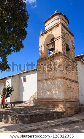 Ayacucho, Peru, View of the Quinua�´s town churh tower. - stock photo