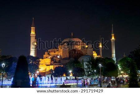 Ayasofya - Hagia Sophia, Istanbul, Turkey  - stock photo