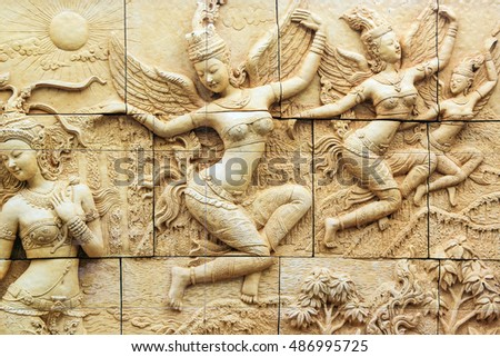 Ayuthaya Thailand - Aug.14, 2016 - Art stucco from Thai mythology hang on wall of hotel.