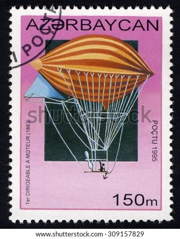 AZERBAIJAN- CIRCA 1995: A stamp printed in Azerbaijan shows air balloon, circa 1995 - stock photo