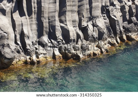 Azores basalt coastline in Sao Jorge. Faja do Ouvidor. Portugal. Horizontal