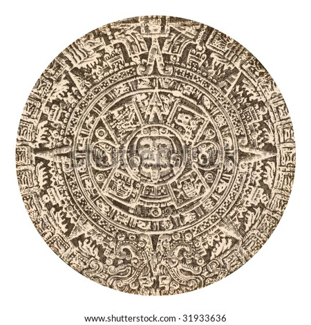 Aztec calendar sun stone on 500 pesos 1984 banknote from Mexico