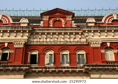 B.B.D. Bagh - the business centre of Calutta / Kolkata, India - stock photo