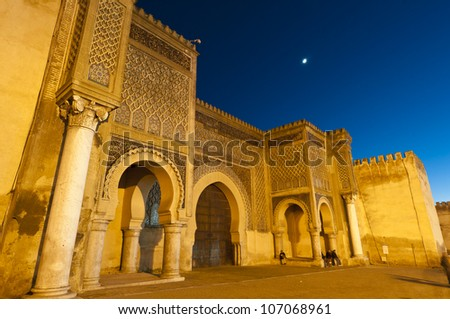 Bab Jama en Nouar medina wall door at Meknes, Morocco - stock photo