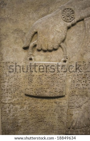 Babilonia - stock photo