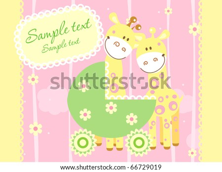 Baby arrival announcement card - stock photo