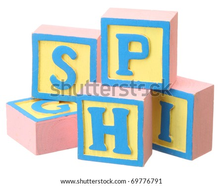 Baby Blocks - stock photo