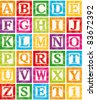 Baby Blocks Set 1 of 3 - Capital Letters Alphabet.  Isolated against a white background. - stock vector