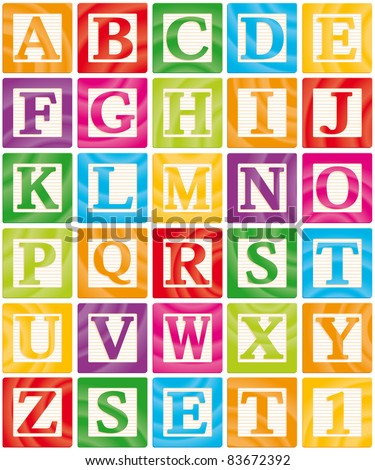 Baby Blocks Set 1 of 3 - Capital Letters Alphabet.  Isolated against a white background. - stock photo