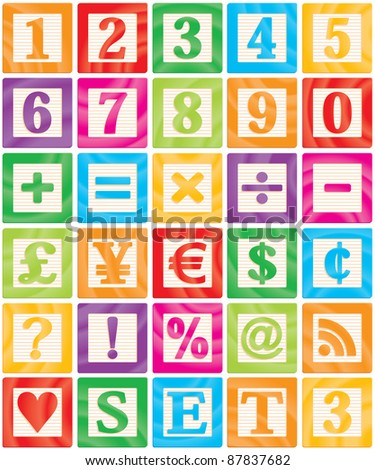 Baby Blocks Set 3 of 3 - Numbers, Maths, Currencies & Symbols