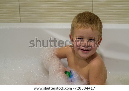 Baby Boy Beautiful Eyes Sitting Bath Stock Photo (Royalty Free ...