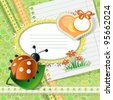 Baby card with scrapbook elements, raster version - stock photo