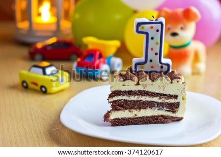 baby first birthday party focus on stock photo edit now 374120617
