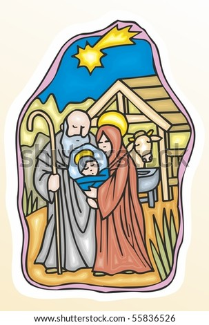 Baby Jesus - stock photo