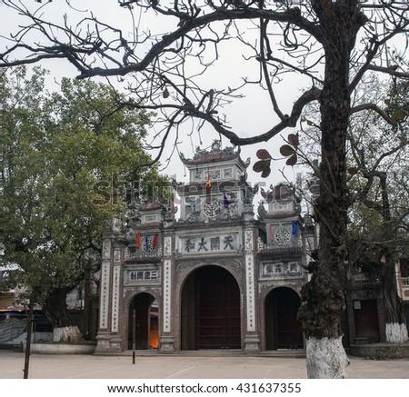 BAC Ninh, Vietnam, February 15, 2016 DONG KI temple on the outskirts of Bac Ninh, Vietnam