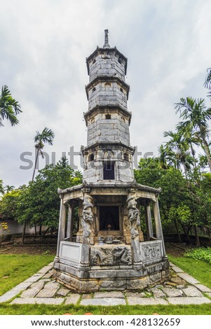 BAC NINH, VIETNAM - JULY 25, 2015 - Bao Thien Tower in the But Thap pagoda, a grandiose architecture representing high spiritual values of human life