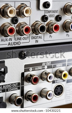 Back of a DVD player - stock photo