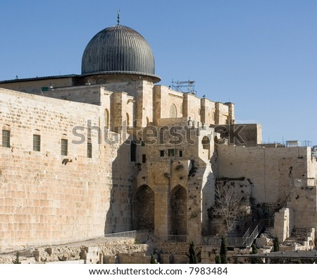 Back of Al-Aqsa Mosque on the Temple Mount, Jerusalem. - stock photo