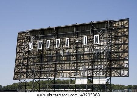 Back of Drive In Theater screen - stock photo