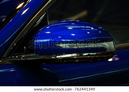 Back of side mirror on a car