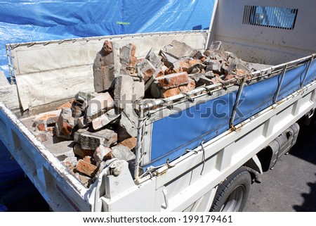 Back Of The Truck Loaded With Scraps - stock photo