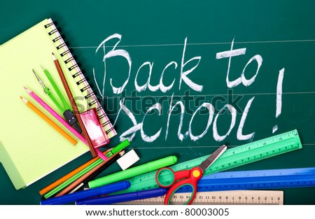 Back to school art supplies - stock photo