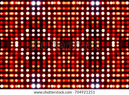 Background bokeh of colorful lights for use as illustrations in art and design.