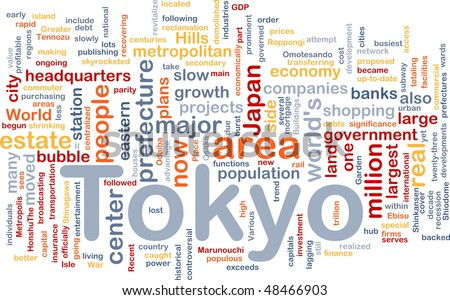 Background concept illustration of Toko city japan - stock photo