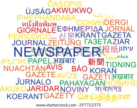 Background concept wordcloud multilanguage international many language illustration of newspaper