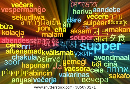 Background concept wordcloud multilanguage international many language illustration of supper glowing light