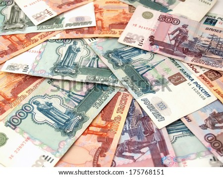 Background from the Russian paper money - stock photo