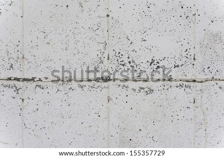 background of an urban wall. Dirty Stone Texture. - stock photo