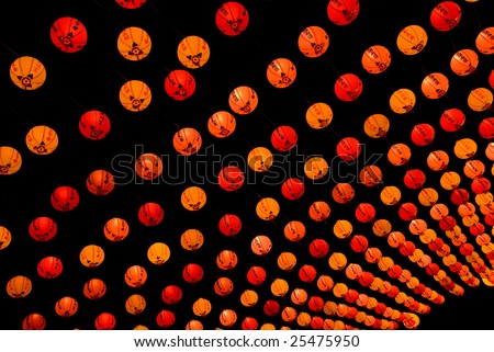 Background of Chinese lantern with red and yellow color in the night. - stock photo