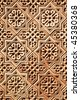 Background of classical Arabic pattern - stock photo