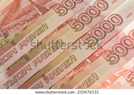 Background of five thousandth Russian banknotes. Close-up.  - stock photo