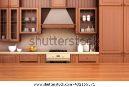 Background of kitchen, 3d illustration - stock photo