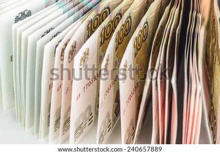 Background of Russian banknotes fifty and hundred rubles - stock photo