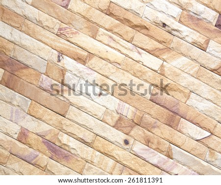 Background of stone wall made with blocks - stock photo