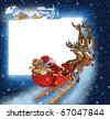 Background on the topic of Christmas - stock photo