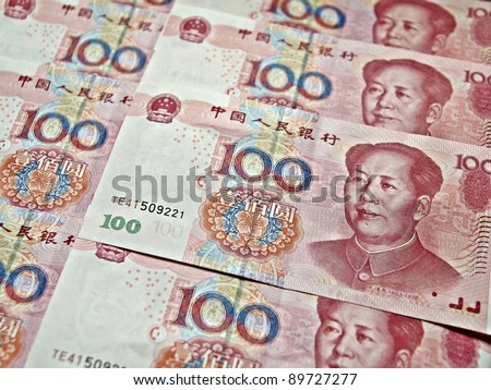 Background resources: China currency banknotes 100 One Hundred RMB Yuan notes in fan shape