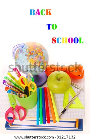 background with basic equipping the pupil for the beginning of the school year - stock photo