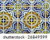 Backgrounds and textures: Intricate ceramic tile design - stock photo